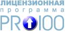 Сайт программы PRO100