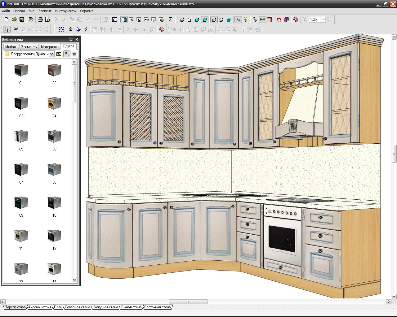 И программу для проектирования мебели